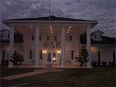 Phi Delta Kappa Banquet Hall
