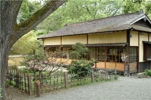 The Zen Garden House