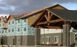 Rocky Mountain Event Center