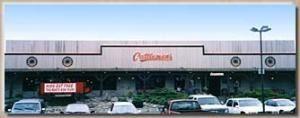 Cattlemens Restaurant - Roseville