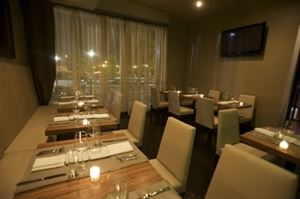 Seta Dine : Lounge