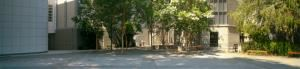 E. Kendell Davis Courtyard