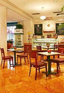 Plaza Stop Cafe