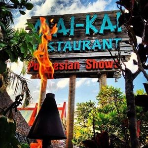 The Mai-Kai Restaurant