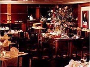 The Rohatyn Room