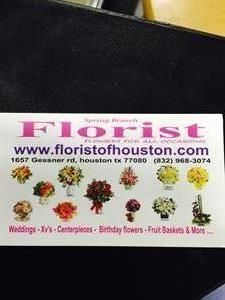 spring branch florist