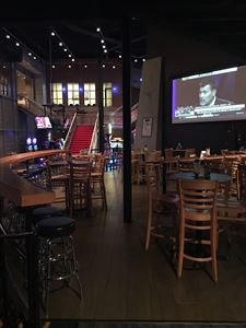 The Arena Lounge