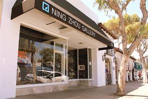 Ning Zhou Gallery