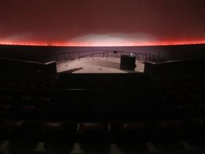 Megadome Theater