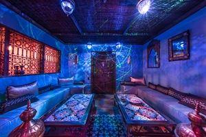 ATF Lounge