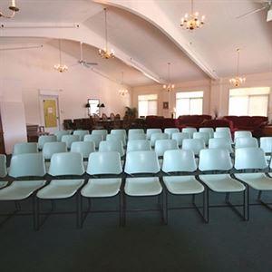 Harrell Center Auditorium