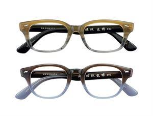 delux eyewear