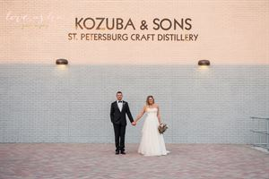 Kozuba & Sons Distillery