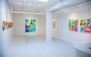 Mirus Art Gallery