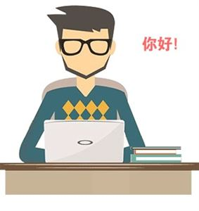 Learn Chinese for Beginners Online - Cchatty