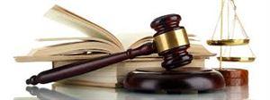 McCranie Law Firm, Douglas Criminal & DUI Lawyer