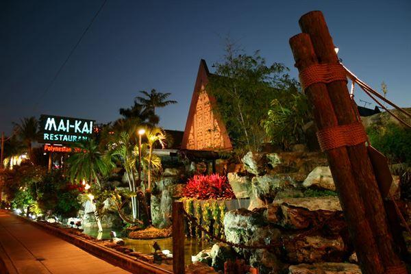 The Mai-Kai Restaurant