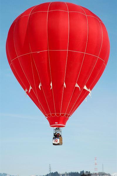 Balloon America
