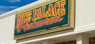 Rice Palace Inc