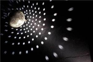 All Events DJ Service