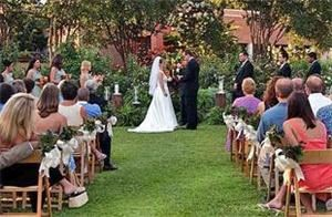 Atlanta Botanical Garden Atlanta GA Wedding Venue