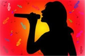 Starlite Karaoke & DJ Services