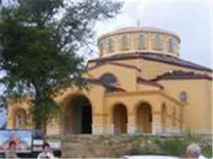 St. Michael The Archangel Greek Orthodox Church