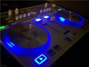 DJ Dennis Nackley PRO DJ (Weddings, Proms, AND MORE)