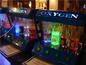 Chillout Oxygen Bar