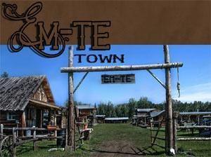 Em-Te Town-Alder Flats