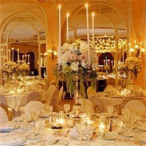 Victoria Marie Wedding Planners & Desiners