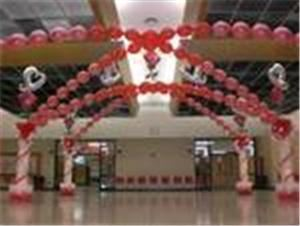 High Expectations Balloons & Event Decor