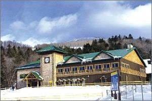 Canaan Valley Resort State Park Davis Wv Wedding Venue