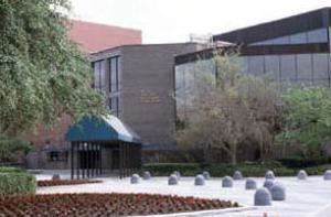 Bob Carr Performing Arts Center